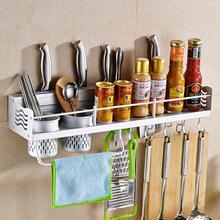 可免打孔多功能太空鋁刀架廚衛用品置物架廚房收納壁掛架廠家直銷