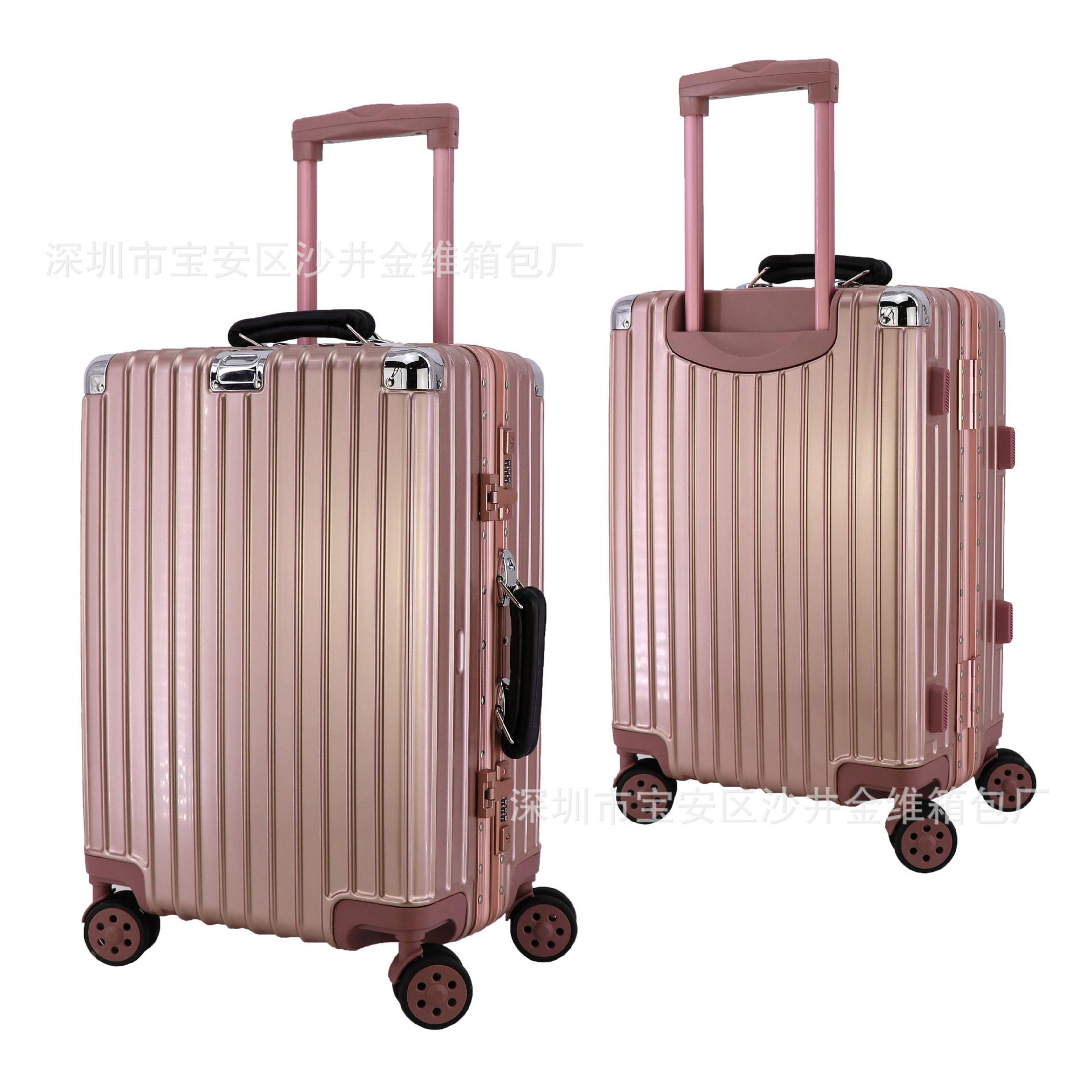 新款 亮片包角拉桿箱24寸行李箱復古手把男女20寸登機箱28旅行箱