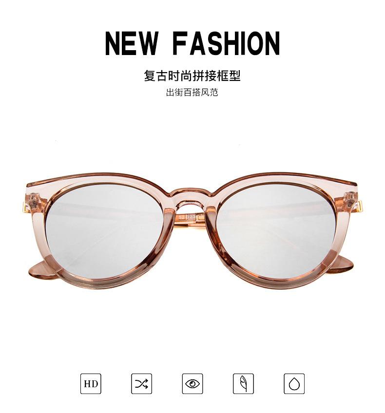 Plastic Vintage  glasses  (Transparent champagne white mercury)  Fashion Accessories NHKD0751-Transparent-champagne-white-mercury