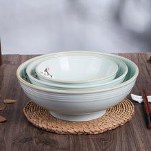 中式酒店陶瓷碗 手绘碗陶瓷餐具 光滑花卉礼品瓷器碗微波炉可用