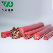YH焊把线 电焊机电缆铜芯橡套软线 电气设备用电缆电焊机线