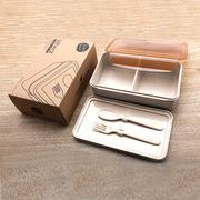 小麦餐具带叉勺饭盒 方形儿童学生便当盒 环保分格餐盒
