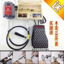 金科达吊磨机/SR带正反转电动打磨机/大功率玉石雕刻机,抛光机