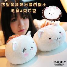 动漫周边工厂直销批发提比兔子毛绒公仔玩具玩偶抱枕娃娃束口袋