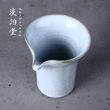 景德镇甚言陶瓷 仿古公道杯 功夫茶具 民族手工传统工艺品