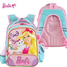 芭比书包小学生女1-3儿童双肩包女童减负韩版公主4一年级背包可爱
