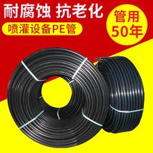 塑料C16-16318412