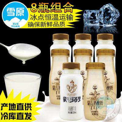 雪原260g烤熟酸奶220ml蒙马苏里俄罗斯酸牛奶内蒙乳制品厂家批发