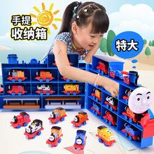 大号托马斯小火车头轨道车汽车手提收纳盒收纳箱 儿童玩具批发