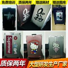 拉桿旅行箱數碼彩印diy個性定制  ABS塑料行李箱uv平板打印機廠家