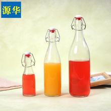 厂家直销 铁扣密封饮料瓶 调味瓶120 500 900ml大中小号现货批发