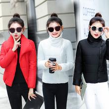 Áo khoác nữ thời trang, thiết kế đơn giản năng động, phong cách