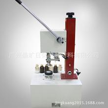 口服液封口机KFJ-1035  精华液卡口西林瓶半自动封口机 压盖机