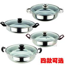不銹鋼湯鍋電磁爐火鍋打邊爐鍋多用鍋湯鍋廠家直銷