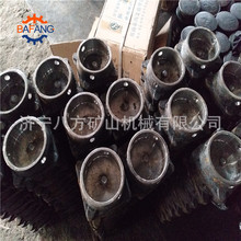 八方厂家供应单体液压支柱顶盖 悬浮支柱顶盖价格 支柱底座配件