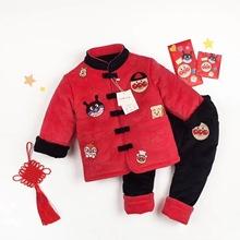 2017年冬装新款ins爆款童装可爱的超人小伙伴刺绣中国风夹棉新年