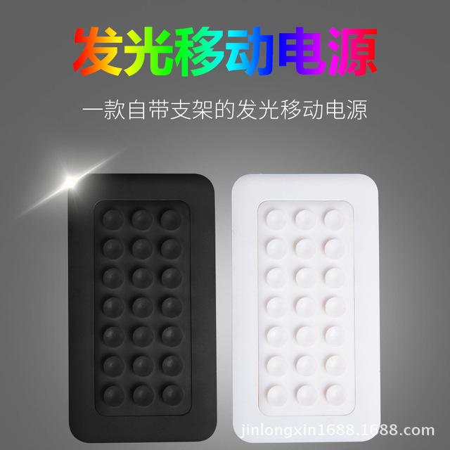 发光吸盘便携充电宝 超薄卡片移动电源快充ip手机通用聚合物