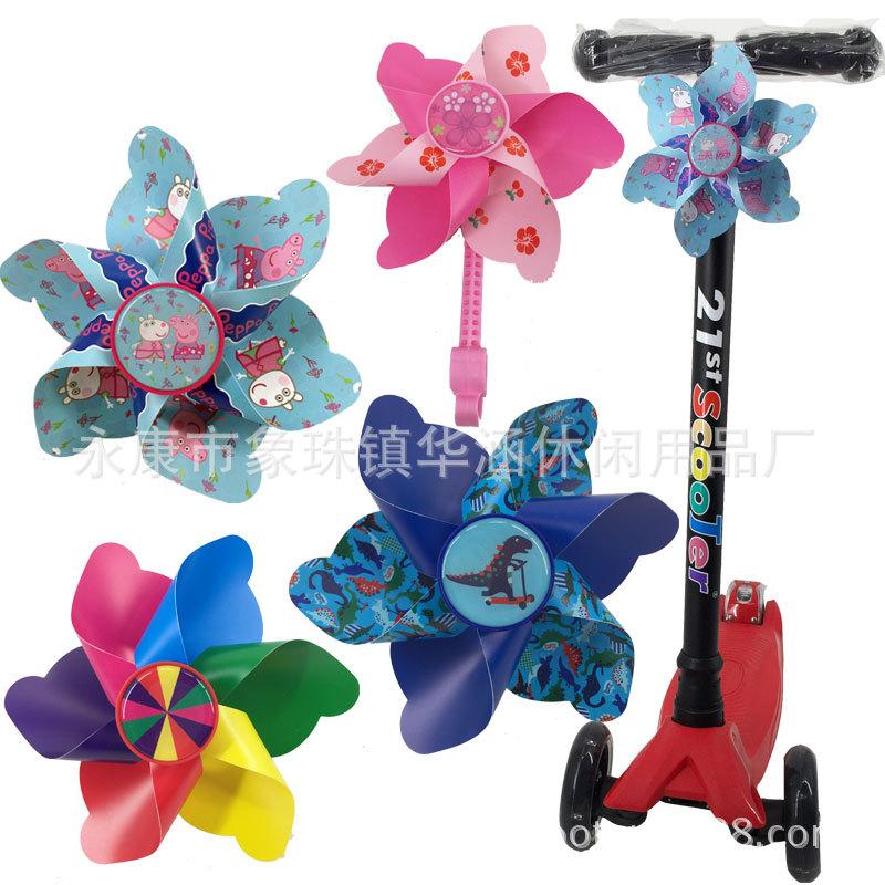 儿童自行车滑板车童车彩色卡通风车车把龙头装饰塑料风车玩具配件