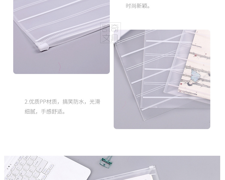 A4 pull side storage bag environmental transparent frosted file bag bill data storage portfolio NHHE172529