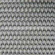 加工定做 金色装饰金属网 网帘 金属幕墙网 厂家直销 颜色多选