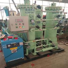 化工专用配套制氮机 氮气机 PSA吸附式制氮机 高纯度制氮系统