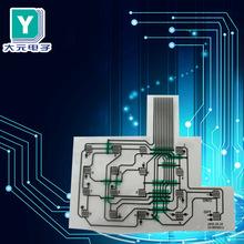 产地货源薄膜开关面板PVC面板免费设计