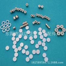 厂家直销 强磁 钕铁硼 皮具磁铁 五金强力磁铁 模具磁铁 吸铁石