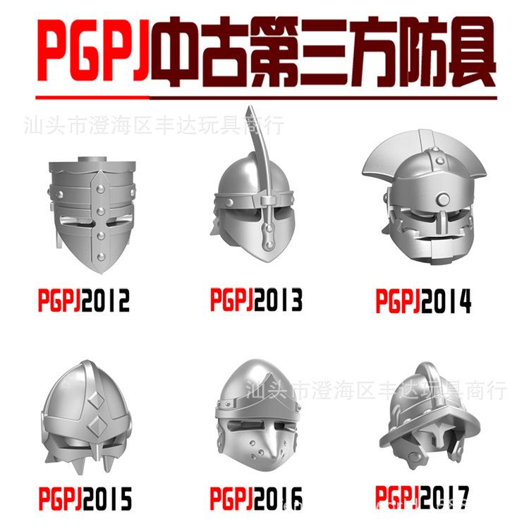 品高积木人仔配件PGPJ2011斯巴达中古士兵第三方武器头盔10个/包