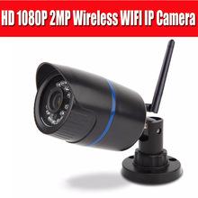web camera wifi摄像头 ip camera 无线摄像头 WIFI WirelessV380