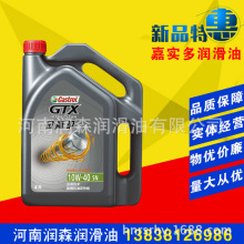 芳香除臭化学品7B6-763