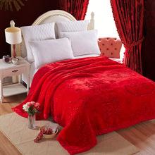 冬季单人双人盖毯拉舍尔毛毯加厚双层婚庆大红苏绣绒毯子团购批发