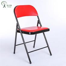 办公折叠椅皮革加固活动金属折叠靠背椅 会议培训椅家用电脑椅子