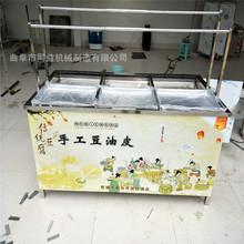 小型油皮机流水线 豆制食品致富机器 家用电生产腐竹油皮制作机械