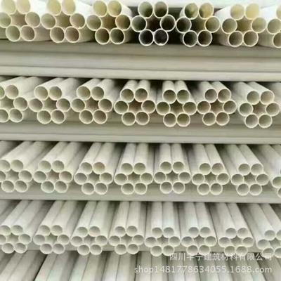 经销供应华邦光电缆七孔套管 pvc-u通讯用多孔线管梅花管批发