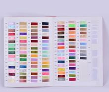 缎带丝带织带丝布带头饰花婚庆包装彩色丝带宽2.0CM蛋糕包装丝带