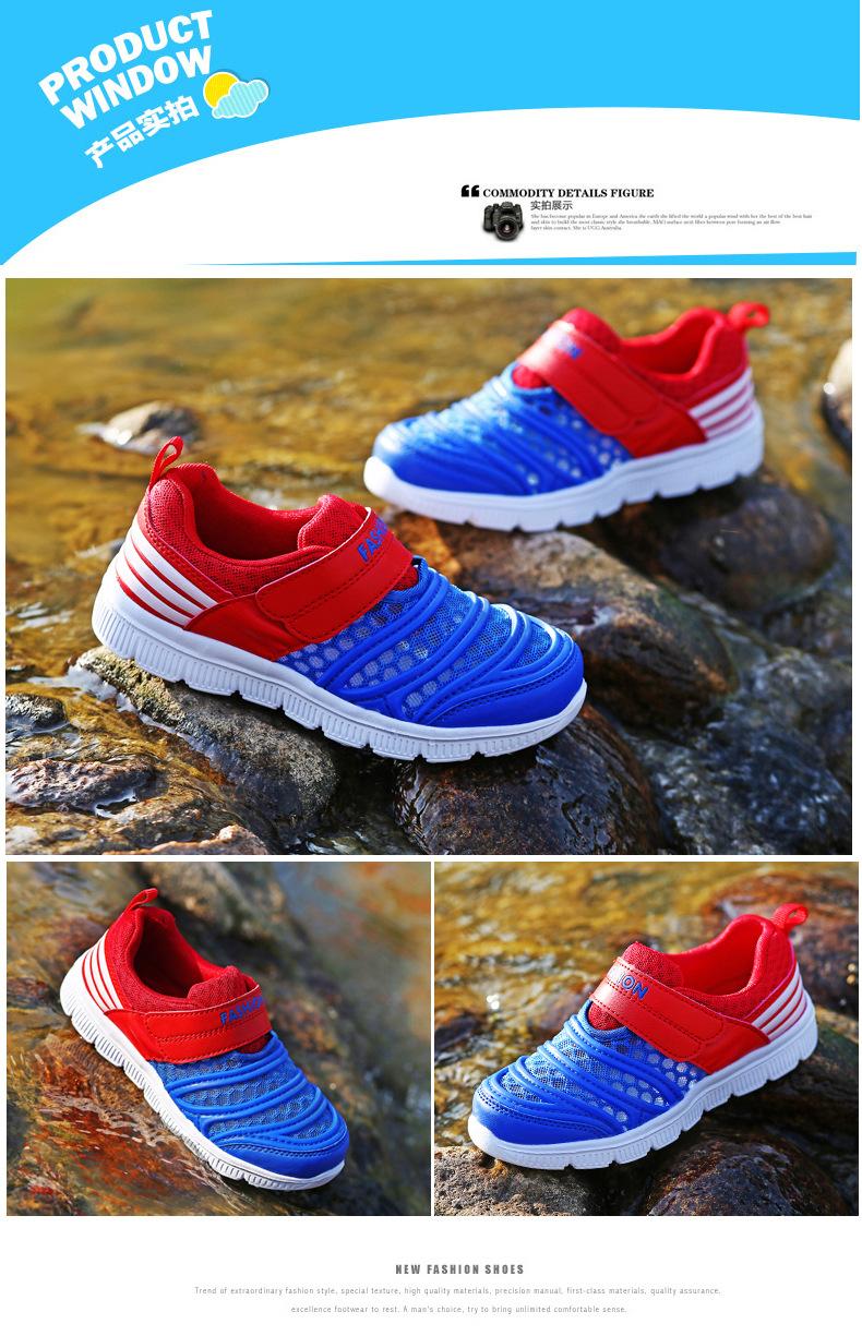 Fear of fear - mesh shoes _10