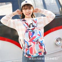 厂家直销双肩包韩版2017新款时尚印花女背包学院风书包女式背包潮