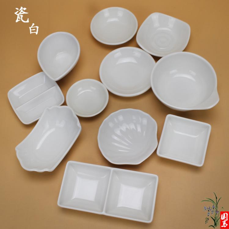 小酱油碟 瓷?#21672;?#26085;式密胺火锅调料碟 快餐小菜碟双格味碟便宜创意