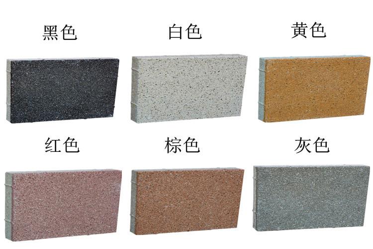 陶瓷透水砖颜色