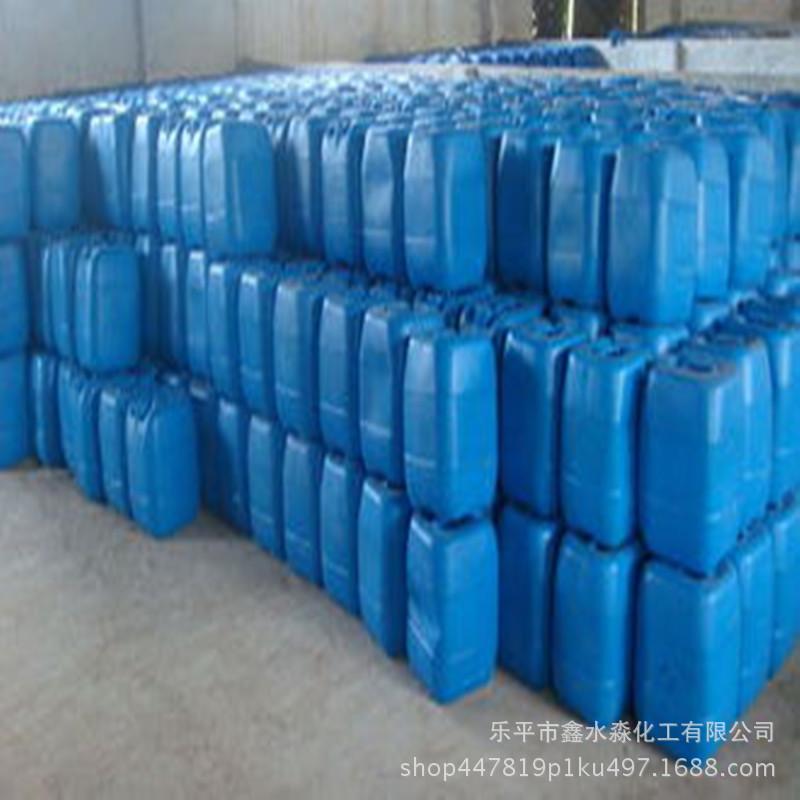 浙江江西供应工业级磷酸现货供应高纯度85%磷酸35公斤/桶网上采购