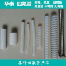工业63534-6353