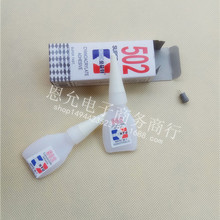 纯棉线针织衫D1D-18368573