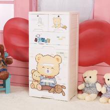 厂家直销新款可爱小熊卡通婴儿衣服收纳柜 家居用品塑料收纳柜