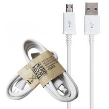 V8安卓数据线 USB智能手机5pin s4手机配件充电线micro usb cable