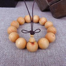 熱賣18mm天然太行崖柏佛珠手鏈飾品木質念珠手串結緣手珠禮品批發