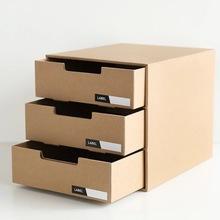 厂家直销牛皮纸桌面收纳盒 纸质储物箱 DIY办公创意文件收纳抽屉