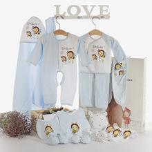 新生儿礼盒0-3个月纯棉套装满月婴儿用品礼盒套装刚出生套装