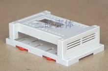塑料盒 仪器仪表壳 PLC工控机壳 控制器外壳3-04-4:145*90*40MM