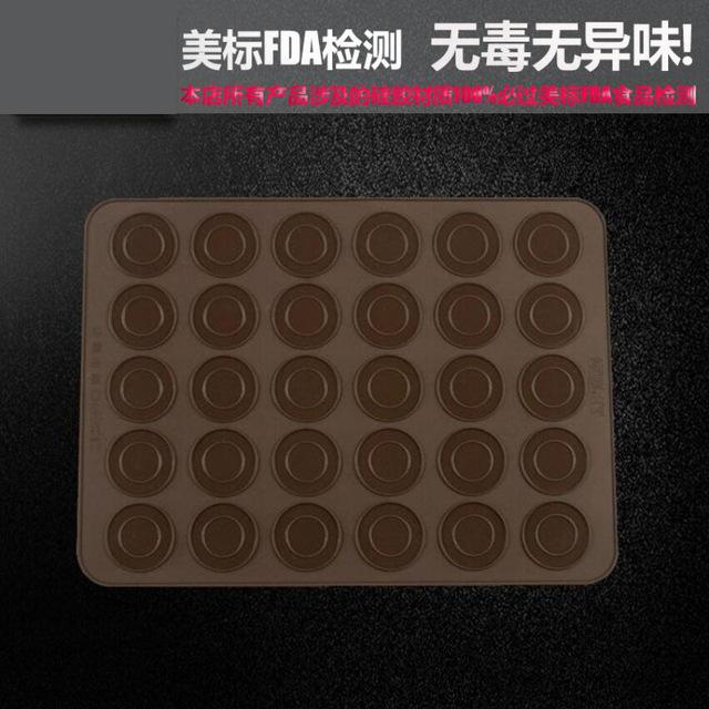 硅胶烘焙模具 双面大小30圆48圈心形马卡龙硅胶烤垫 家庭烘焙工具