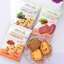 鲁旺人家美国蔓越莓/黑加仑/杏仁巧克力西饼曲奇饼干整箱5斤